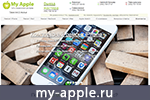 my-apple.ru